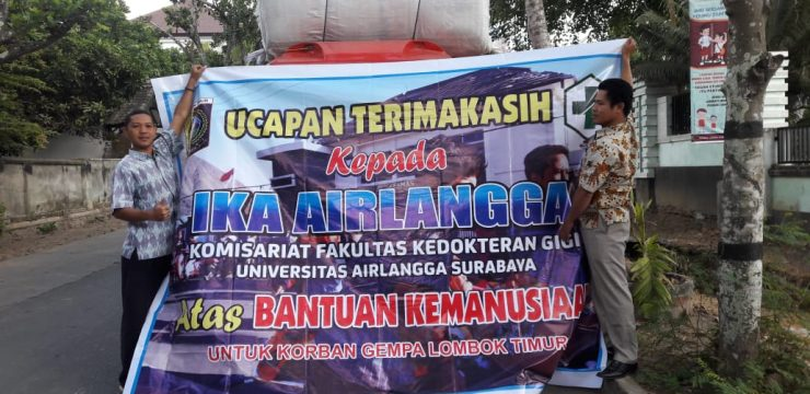 Alumni Association from Faculty of Dental Medicine Airlangga University Cares for Lombok Earthquake